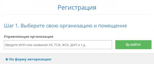 lichnyj-kabinet-kvado%20%283%29.png