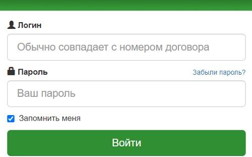 lichnyj-kabinet-sdek-poshagovaya-instruktsiya-po-registratsii-funktsii-akkaunta-2.jpg