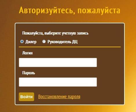 omegavit2.jpg