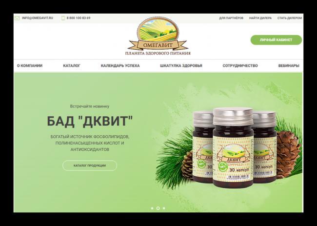 omegavit-ofitsialnyj-sajt.png