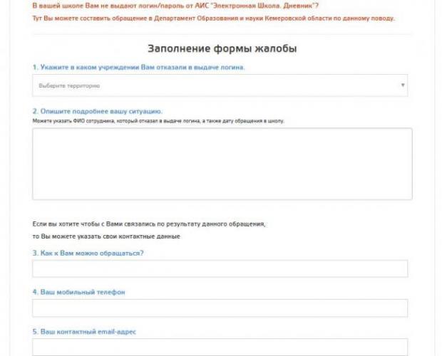 cabinet-ruobr-ru-cabinet-4.jpg