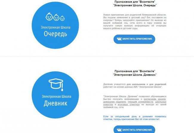 cabinet-ruobr-ru-cabinet-6.jpg