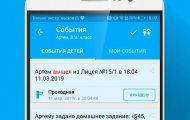 jwsigpro_cache_776736493b_argus-school-2.jpg