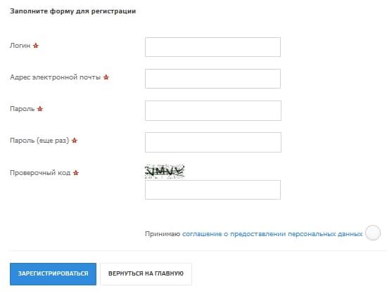 grazhdanin-kemerovskoy-oblasti3.jpg