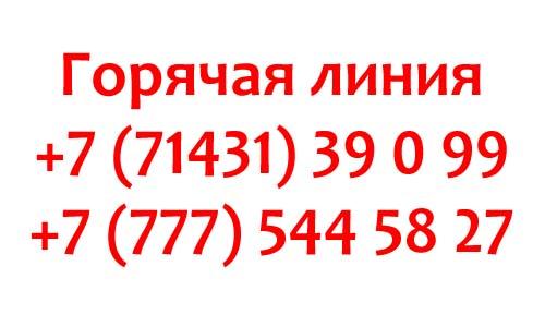 Kontakty-Evraziya-Star.jpg