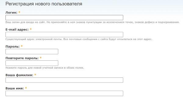 lichnyj-kabinet-vgapo-poshagovyj-algoritm-registratsii-vozmozhnosti-akkaunta-3.jpg