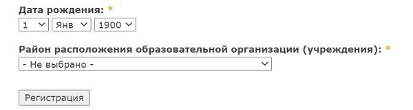 lichnyj-kabinet-vgapo-poshagovyj-algoritm-registratsii-vozmozhnosti-akkaunta-4.jpg