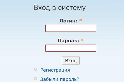 lichnyj-kabinet-vgapo-poshagovyj-algoritm-registratsii-vozmozhnosti-akkaunta-5.jpg