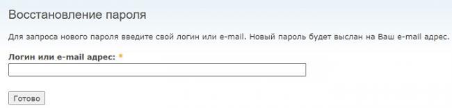lichnyj-kabinet-vgapo-poshagovyj-algoritm-registratsii-vozmozhnosti-akkaunta-6.jpg