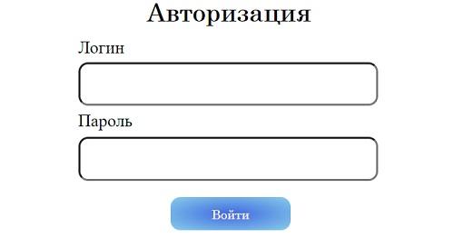 lichnyj-kabinet-kompanii-format-tsentr-pravila-registratsii-uslugi-firmy-1.jpg