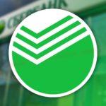 sberbank-besplatnye00-150x150.jpg
