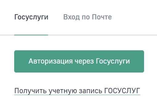 lichnyj-kabinet-dlya-prirodopolzovatelya-algoritm-registratsii-sostavlenie-otchetov-onlajn-3.jpg