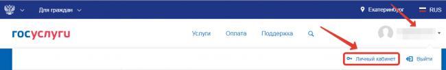 dobavit-rebyonka-shag-2.png