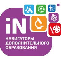 navigator-dopolnitelnogo-obrazovaniya1.png