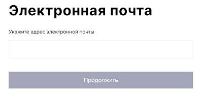 bolshaya-peremena-oformlenie-lichnogo-kabineta-konkursnogo-uchastnika-1.jpg