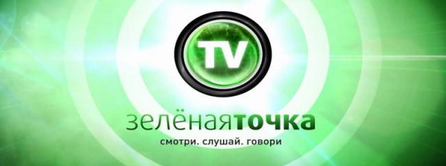 zelenaya.net_.jpg