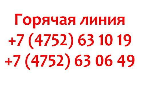 Kontakty-TGTU.jpg