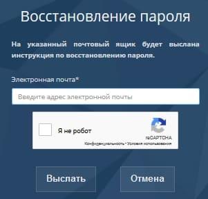 bashgu3.jpg