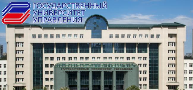 ofitsialnyj-sajt-guu-registratsiya-lichnogo-kabineta-vozmozhnosti-sistemy.jpg