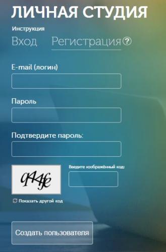 roweb-online-ru-cabinet-2.jpg