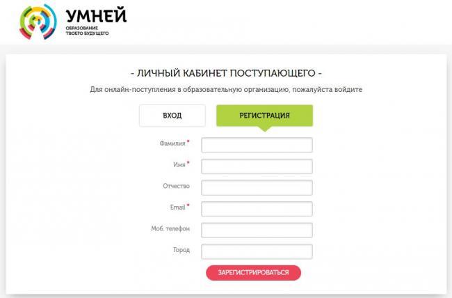 roweb-online-ru-cabinet-3.jpg