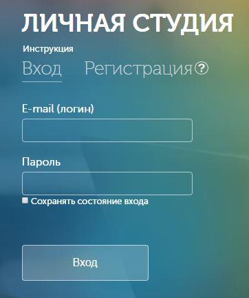 roweb-online-ru-cabinet-4.jpg