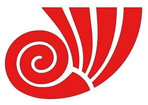 300px-Emblema_CelGU.jpg