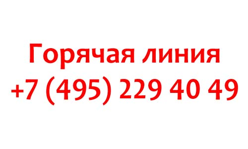 Kontakty-MGIMO.jpg