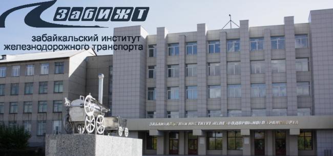 registratsiya-lichnogo-kabineta-zabizht-poshagovaya-instruktsiya-vozmozhnosti-akkaunta.jpg