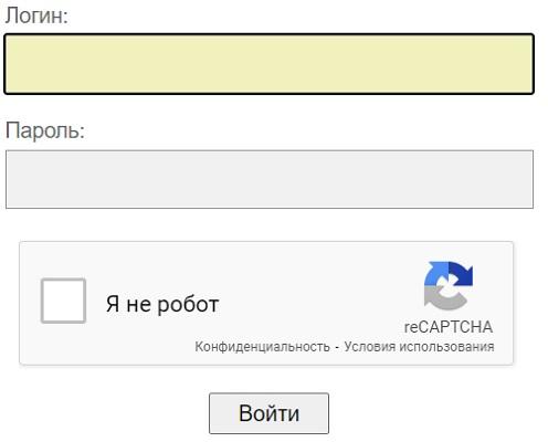 registratsiya-lichnogo-kabineta-zabizht-poshagovaya-instruktsiya-vozmozhnosti-akkaunta-1.jpg