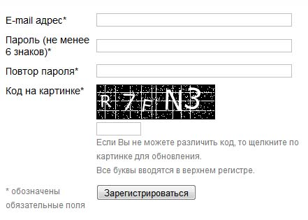 registracija.jpg
