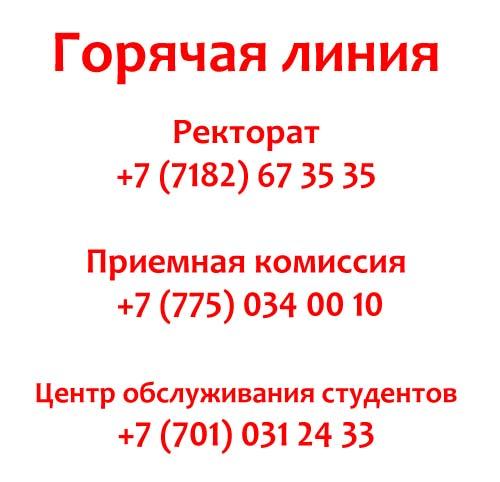 Kontakty-InEU.jpg