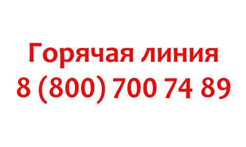 Kontakty-VEPI.jpg