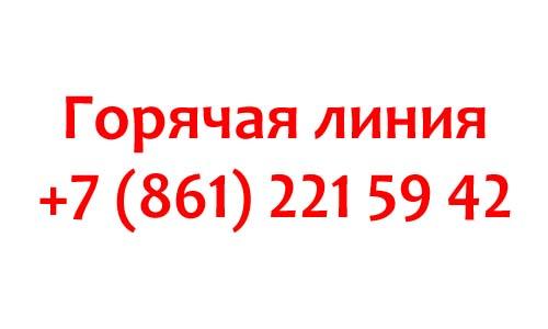 Kontakty-KubGAU.jpg